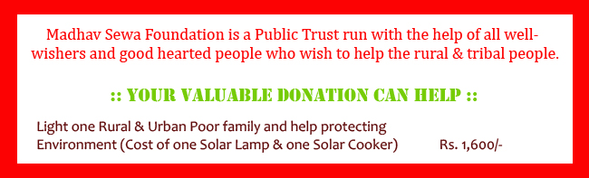 donation-note2