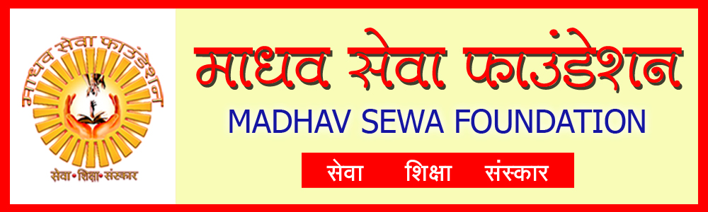 Madhav Seva Foundation